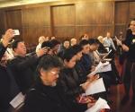 Članovi kamernog orkestra Zabranjenog grada iz Kine