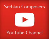 Serbian Composers YouTube Channel