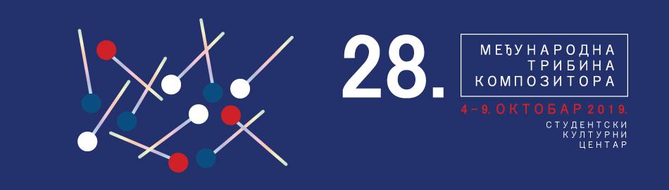 28. Međunarodna tribina kompozitora